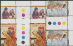 SG 1040-2 Christmas 1986 set of 3 in colour control circle gutter pairs (AF1/410)